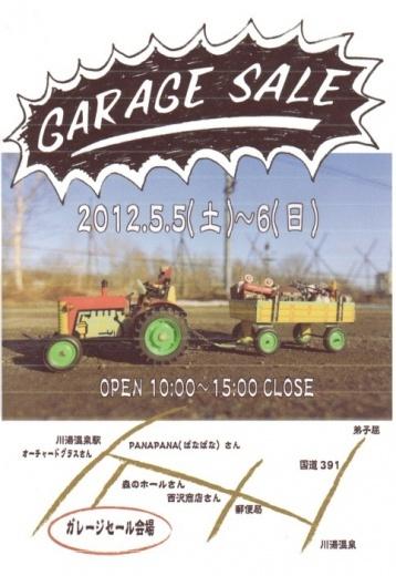 GARAGE SALE_2