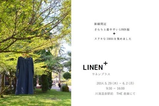 linen+ 1