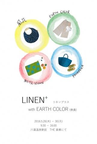 2016 linen 1